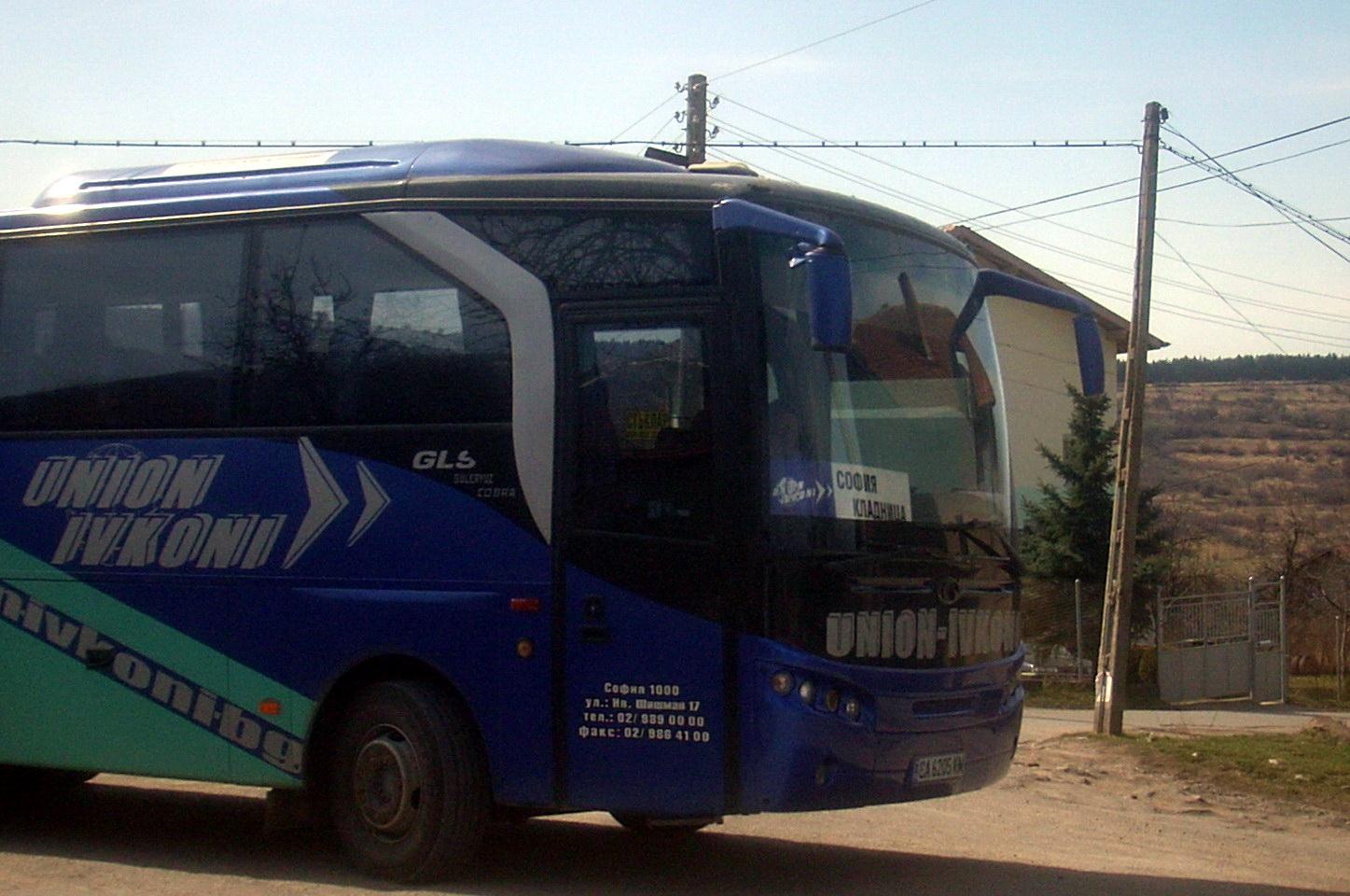 Луксозният туристически автобус на Юнион Ивкони пътува до Рударци