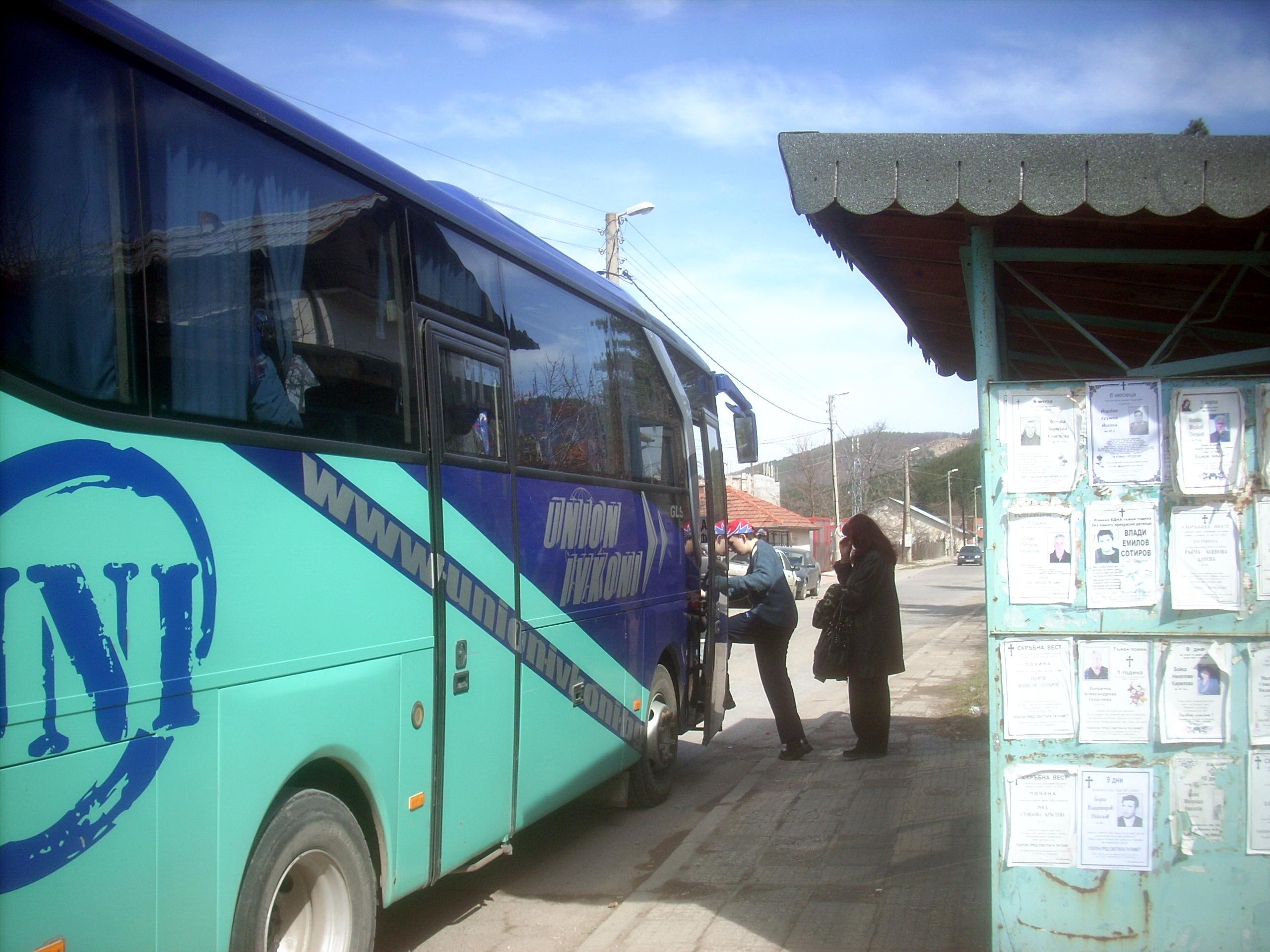 Пътници от Кладница се качват в автобуса на Юнион Ивкони