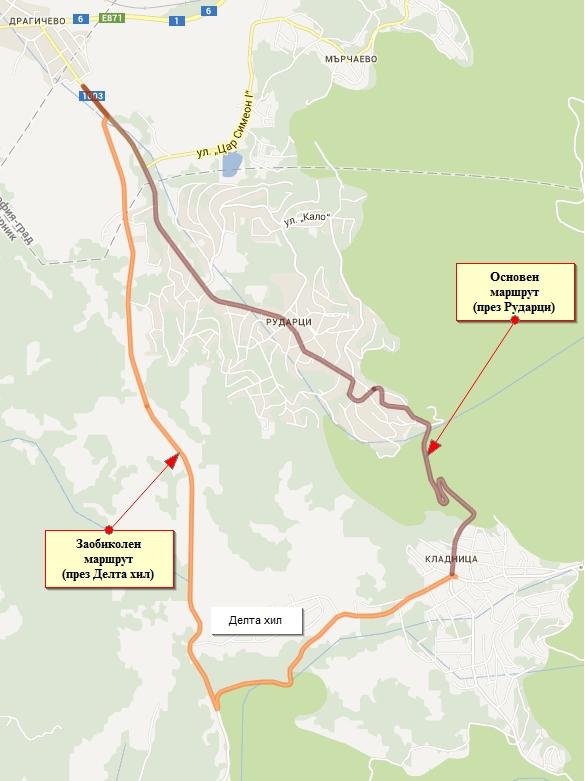 Затворен участък тласка към обиколния път през Делта хил за Кладница