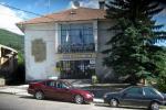 Читалището и кметството в село Кладница