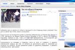 ipernik.com пише за орото в кладница.ком