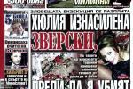 Вестник Всеки Ден обяви, че Слави Трифонов си е купил 4 декара в Делта Хил