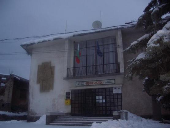Кметството и читалището в центъра на с. Кладница