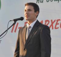 Vladislav Dimitrov GERB
