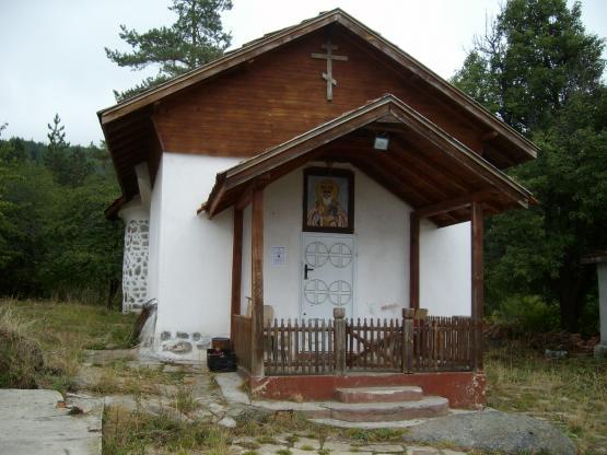 """Манастирът """"Свети Николай Мирликийски"""""""