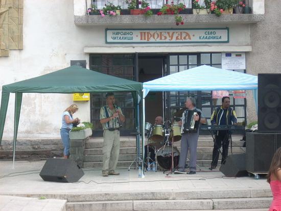 Музикантите