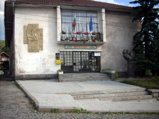 Кметството