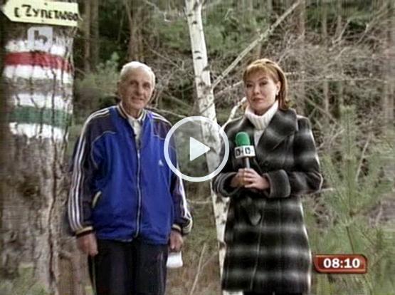 Бичи заедно със синоптичката от BTV Станислава Цалова