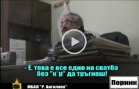Доктор Танков от ТЕЛК иска подкуп за да издаде документ.