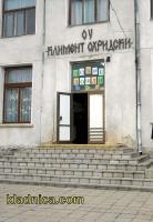 Изборите ще се провеждат в училището