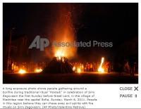 Снимка от Поклади в Асошиейтед прес