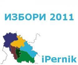 Избори 2011 в село Кладница