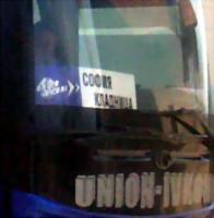 Автобусът на Union Ivkoni