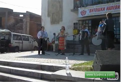 Елена Радева от село Мърчаево