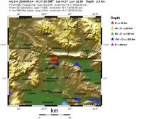 Епицентър на усетеното земетресение