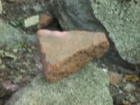 Артефакт от крепостта