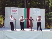 """На сцената на фестивала """"Витошки напеви"""" - Кладница"""