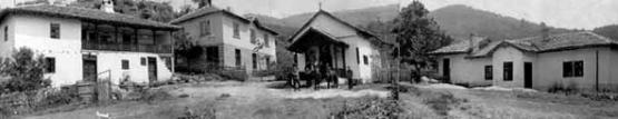 """Кладнишкия манастир """"Свети Николай"""" през 1976 година"""