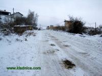 Състояние на пътя в събота следобед на входа на село Кладница