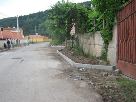 Ремонт на улицата